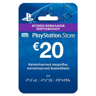 Sony PlayStation Live Card 20€