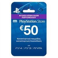 Sony PlayStation Live Card 50€