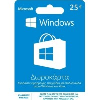 Microsoft Windows Gift Card 25 Euro Prepaid Card Προπληρωμένη Κάρτα