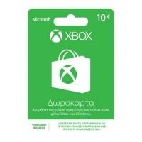 Microsoft Xbox 10 Euro Prepaid Card Προπληρωμένη Κάρτα